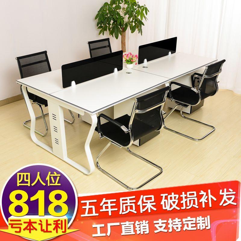 餐桌[四人尺寸餐桌cad]长方形四人正品尺寸评cad配电箱中图片