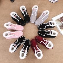 雪地靴平底系带加绒加厚保暖女棉鞋 短筒防水防滑休闲短靴 16冬新款