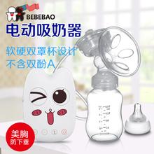 孕产妇吸乳挤奶器吸力大自动按摩 拔奶催乳器静音产后 电动吸奶器
