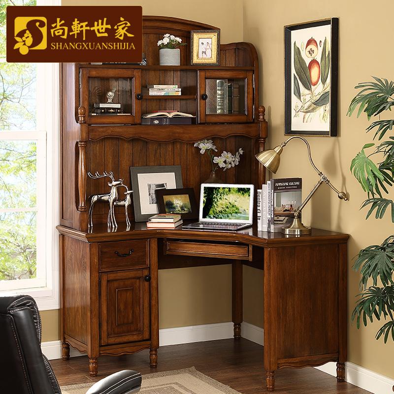 尚轩世家美式转角书桌书柜组合简约欧式实木书桌书柜