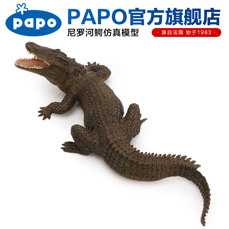 法国papo 仿真野生动物塑胶模型尼罗河鳄玩偶鳄鱼手办兴趣收藏