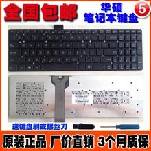 包邮适用于华硕K55K55VA55VA55VDR500VR700V笔记本键盘