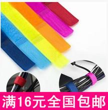 糖果色多功能束线带理线带 可爱时尚魔术带扎线带捆绑器 6个装