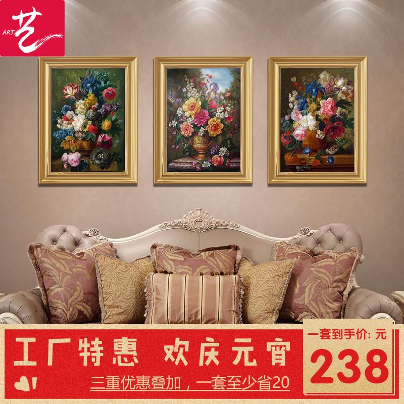 餐厅装饰画饭厅酒店红酒杯餐桌挂画欧式简欧壁画墙上
