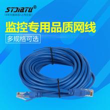 监控成品网线散装整卷网线102030米1米散线为灰色