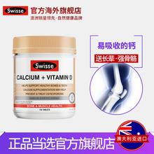 澳洲进口 swisse钙片+维生素D柠檬酸150片成人 中老年人补钙