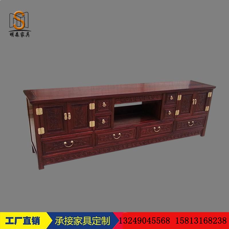 特价 电视柜 中式实木电视机柜古典家具老榆木家具仿古客厅电视柜