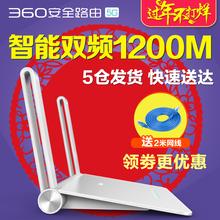 360路由器无线双频5G智能家用高速WIFI穿墙王宽带光纤磊科p2