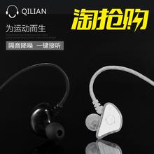 重低音跑步手机线控耳麦挂耳带运动耳塞防水 入耳式耳机 奇联