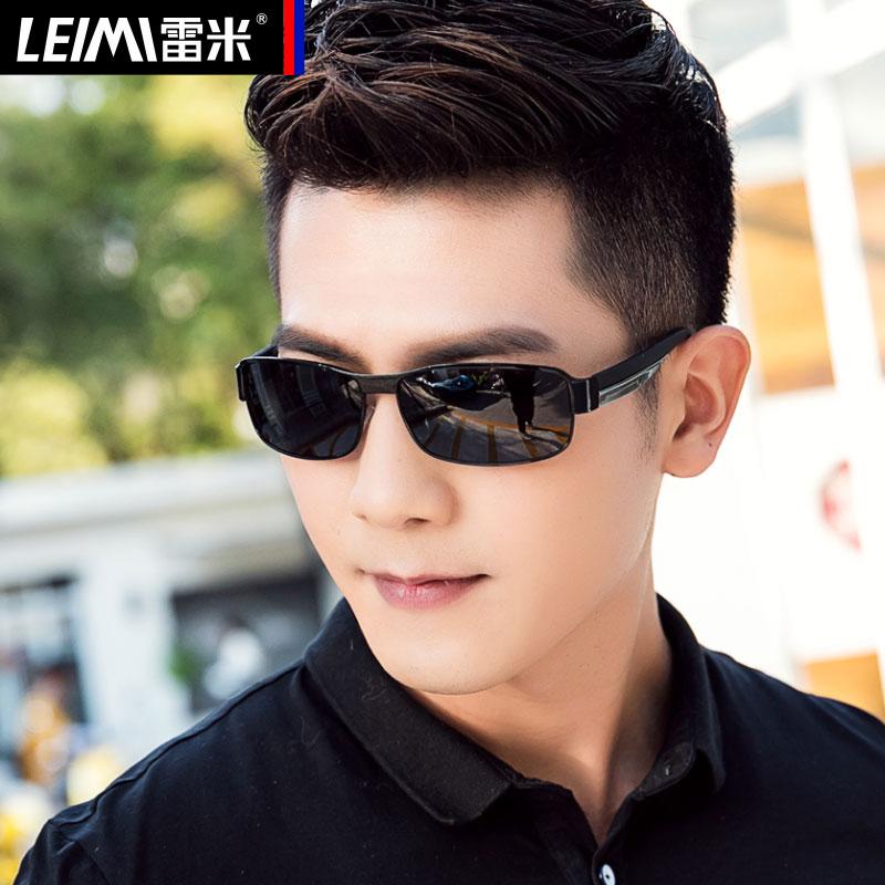男士太陽鏡墨鏡駕駛運動開車太陽眼鏡偏光鏡潮人司機