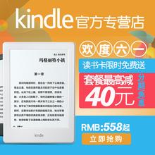 亚马逊kindle 电子书阅读器触摸屏电纸书墨水屏kindle558