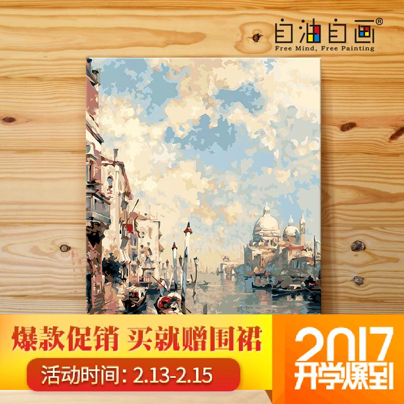 自油自画 diy数字油画 手绘客厅卧室欧式风景田园填色 大幅装饰画