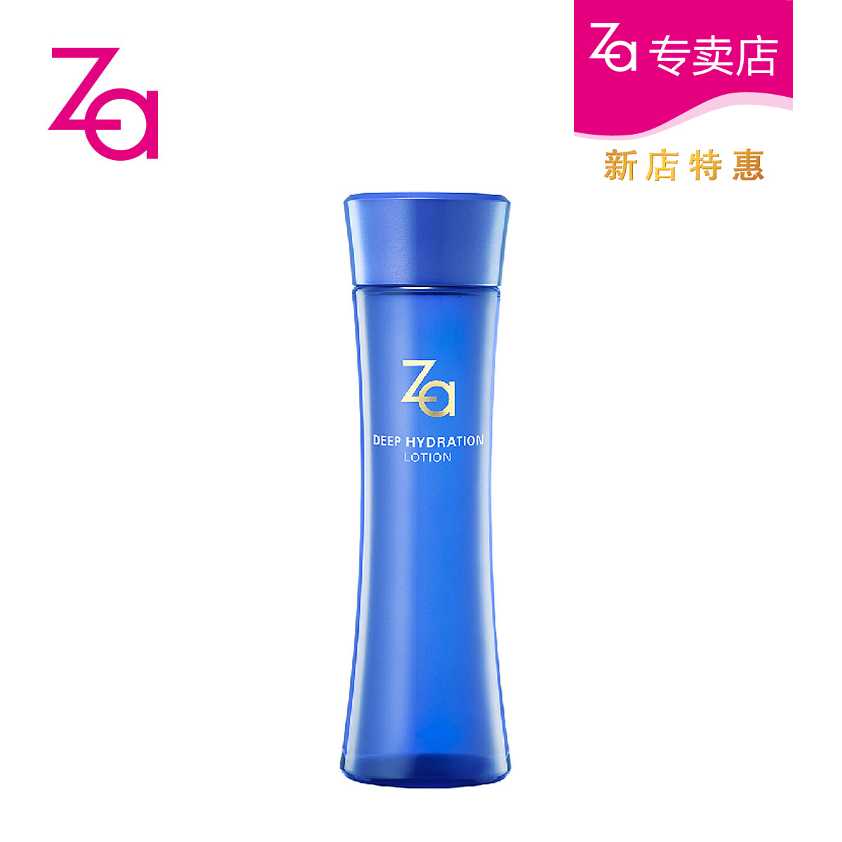 ZA姬芮 恒润娇养化妆水150ml(醇润型) 柔肤高保湿水爽肤水淡纹