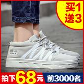 春季男鞋运动鞋男帆布鞋韩版学生布鞋男士板鞋冬季潮鞋男生休闲鞋