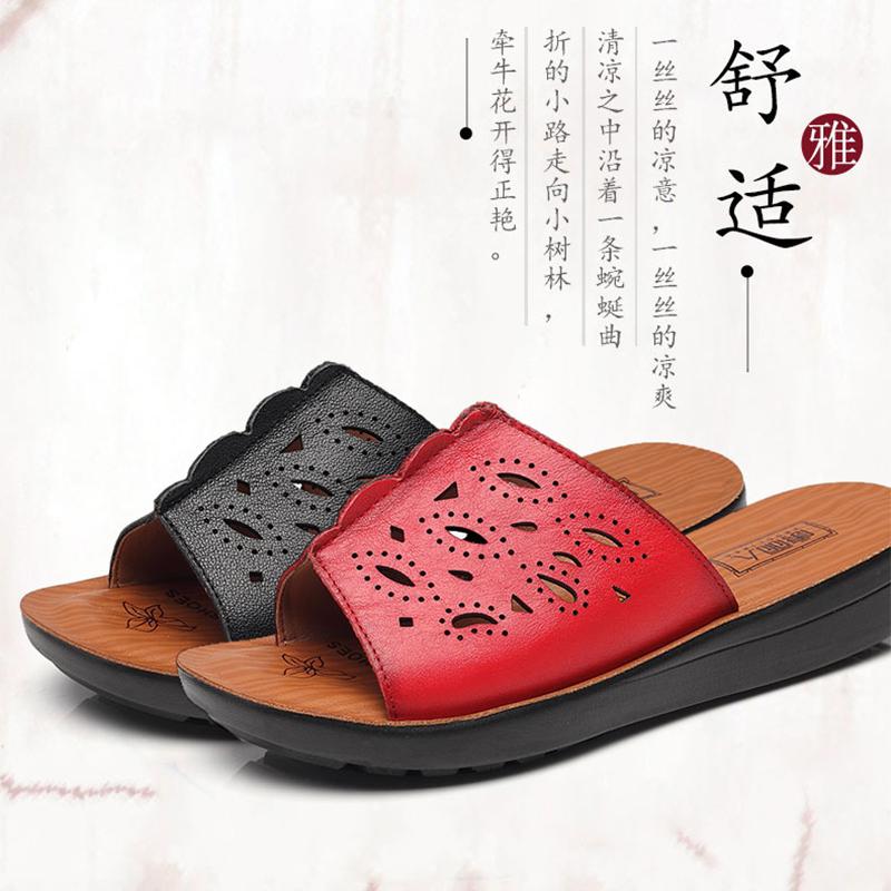 老人舒适妈妈夏季女鞋凉鞋鞋软底中老年拖鞋平底真皮散步