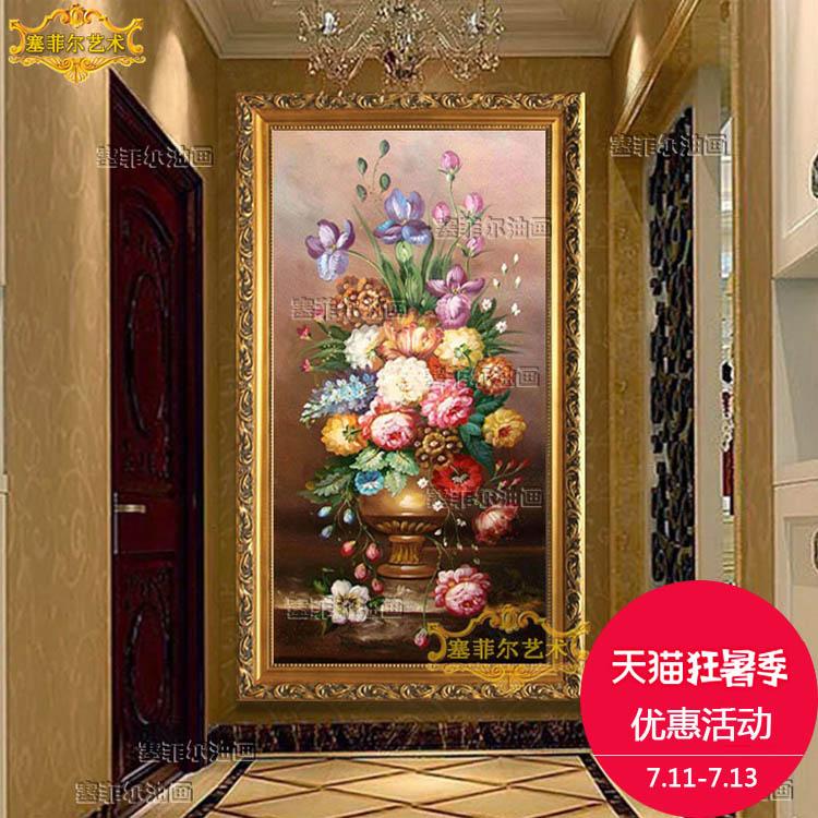 欧式手绘客厅玄关油画装饰画走廊单幅风水壁画挂画