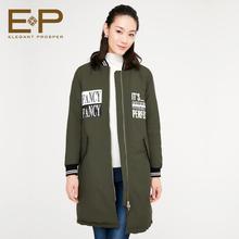 EP 雅莹女装2016冬新款专柜正品个性字母印花羽绒服Y231a图片