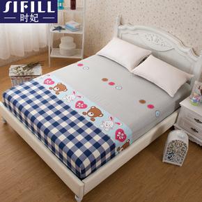 时妃全棉床笠单件 纯棉床罩床单席梦思保护套1.2米1.5m1.8m床垫套