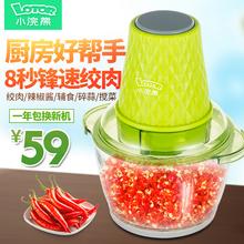小浣熊绞肉机家用电动多功能小型饺馅机打蒜泥器搅拌碎菜剁辣椒机
