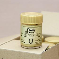 日本Pentel派通l水粉颜料金粉银粉 书法国画用水彩画点缀金色颜料