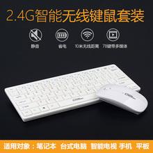 无线鼠键 静音鼠送电池 无线鼠标键盘套 迷你小键盘 无线键鼠套装