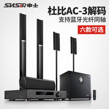 SNSIR/申士 Y20家庭影院5.1音响套装 客厅电视无线蓝牙家用音箱