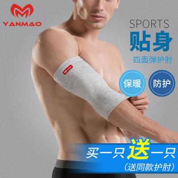 运动护肘男超薄护手肘女护臂护腕关节扭伤手肘套保暖胳膊秋冬护具