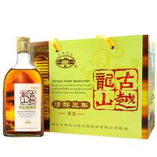【天猫超市】古越龙山绍兴黄酒清醇三年500ml*6瓶花雕酒礼盒装