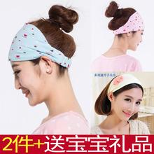孕妇夏天产妇头巾产后月子发带时尚 防风女帽 纯棉月子头巾夏季薄款
