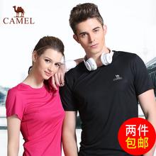 【热销5684件】骆驼运动T恤春夏情侣款圆领T恤吸湿速干短袖男女款