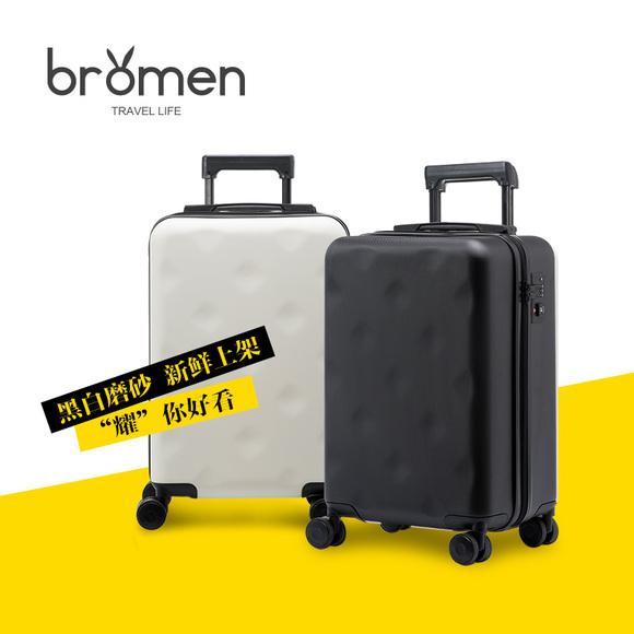 不莱玫行李箱24寸商务拉杆箱万向轮男士旅行箱20寸登机箱女韩版潮