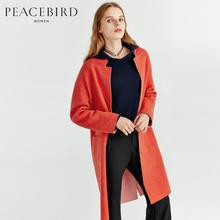 太平鸟女装秋冬新款纯色简约中长款毛呢大衣女单排扣针织外套图片