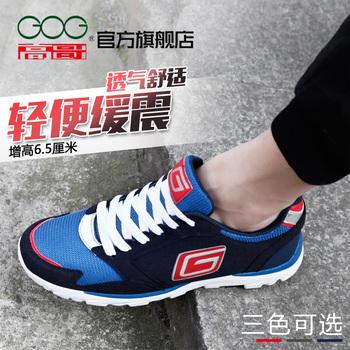 高哥内增高男鞋6.5cm春夏季运动
