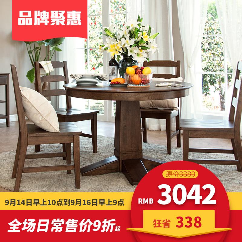纯实木餐桌 美式黑胡桃色圆形红橡木餐桌椅