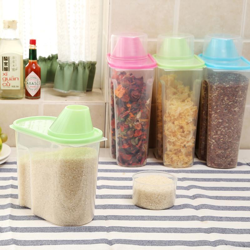 厨房储物防潮密封罐4个