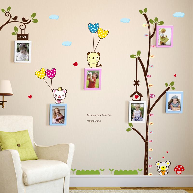 7寸实木质相框墙6框儿童卧室幼儿园创意装饰身高贴墙