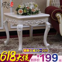 欧式简约木质沙发边几客厅创意小茶几法式田园木质角几咖啡桌雕花