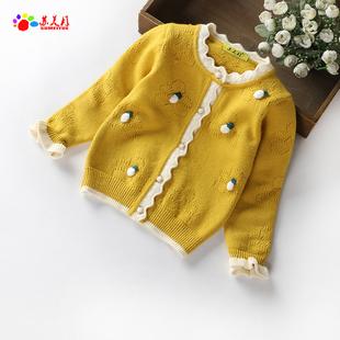 中小女童2017秋季新款针织开衫小女孩可爱花边毛衣外套宝宝打底衫