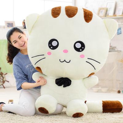 可爱猫咪公仔大脸猫毛绒玩具抱枕布娃娃玩偶生日礼物送女生礼品