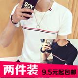 包邮9.9元九块九男装衣服圆领修身学生韩版T恤短袖9块特价10元内