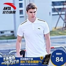 安踏短袖 2017夏季新款POLO衫短袖时尚透气短t网球运动上衣男T恤