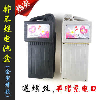 金蜜蜂款电动车自行车电瓶盒子壳子48v12AH电池盒子壳子外壳配件