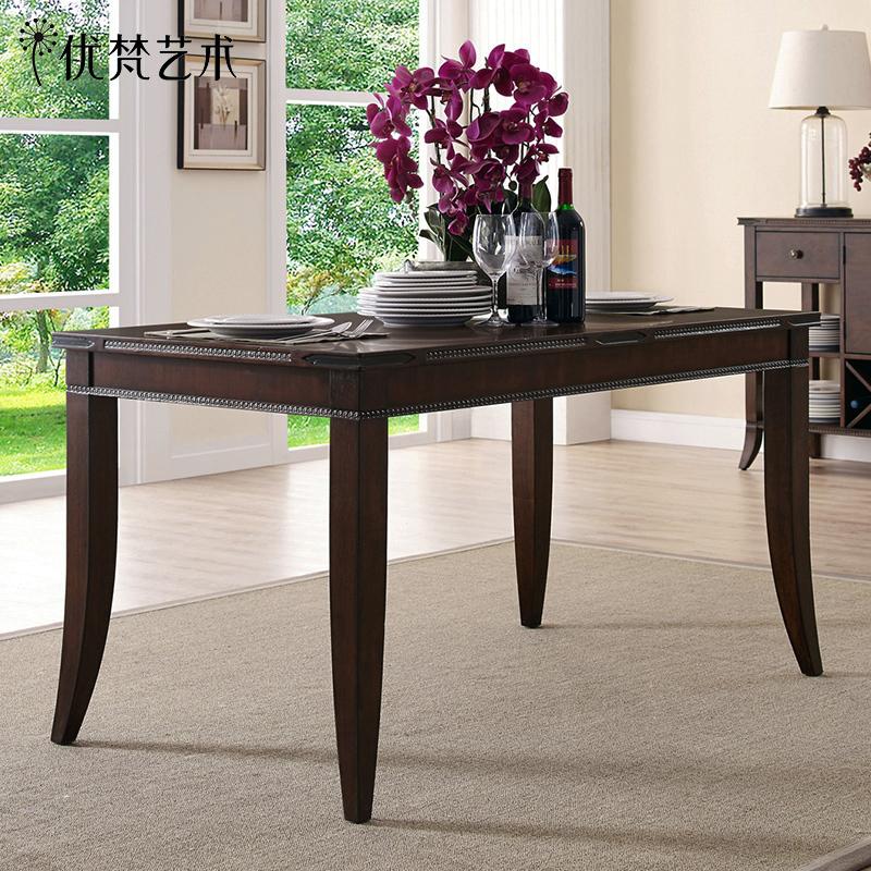 优梵艺术flynt实木长形餐桌餐厅吃饭桌子1