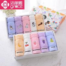 毛巾 纯棉卡通毛巾 五条礼盒装 可爱吸水小面巾儿童清新款 洁丽雅