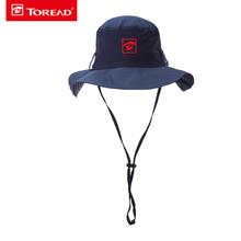 探路者2017春夏新款户外男式大帽檐徒步登山速干帽ZELF81062