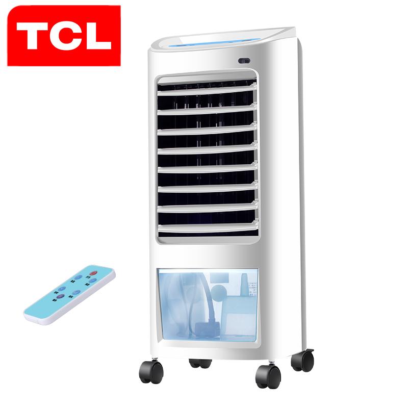 包邮限时特价调生活条凋用水冷空扇制冷空电器空调风扇加冰块家