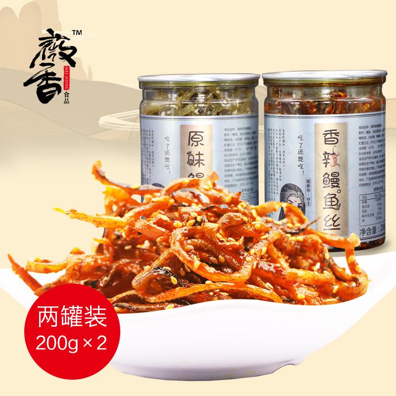 蜜汁海鲜鳗鱼小吃小鱼罐装零食特产麻辣 食品