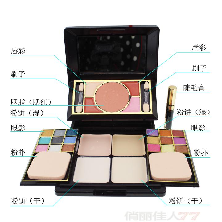 包邮美人鱼化妆盒彩妆套组眼影美妆盘化妆品美妆眼彩盒礼物