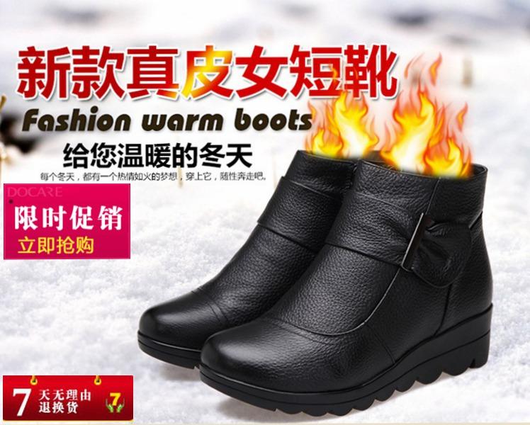 冬季新款女鞋棉鞋中老年坡跟短靴棉靴真皮大码棉皮鞋保暖妈妈鞋子