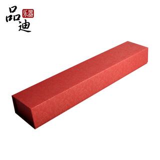 品致仿皮硬质枣红色笛盒 一支分拆装笛子包装盒 可选装各调门